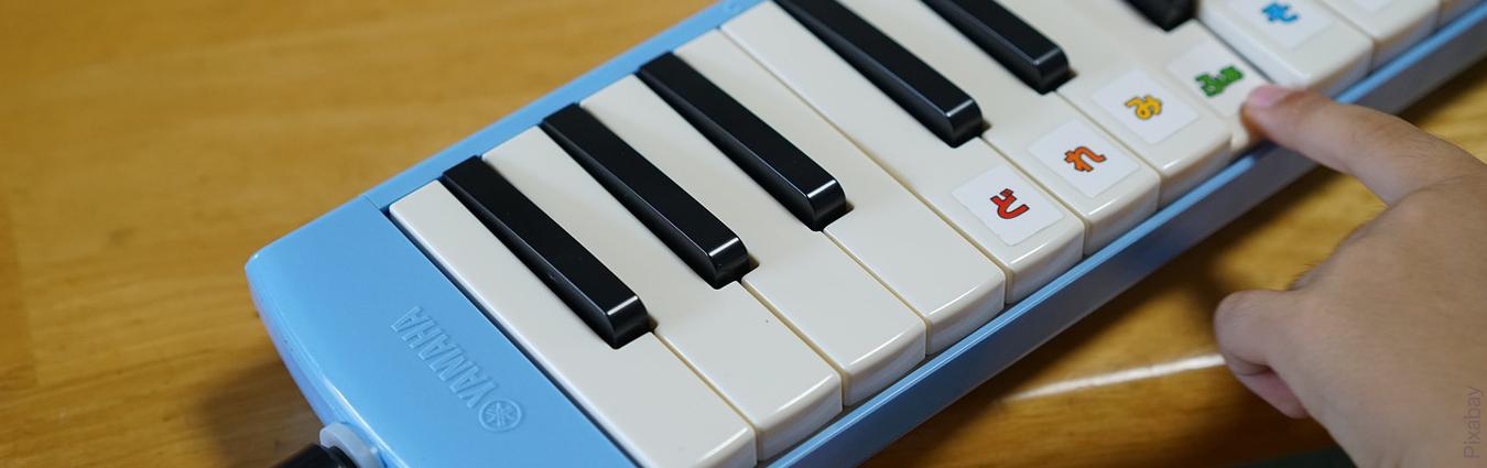 upload/IB-Mitte_NEU2017/FD_SachsenOst/keyboard-ang.jpg