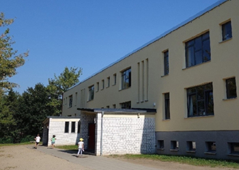 upload/IB/VB_Nord/Wittenburg/SWM_SSA_Grundschule.JPG
