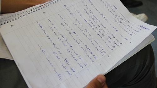 Ib Angebot Integrationskurse Im Auftrag Des Bundesamts Für